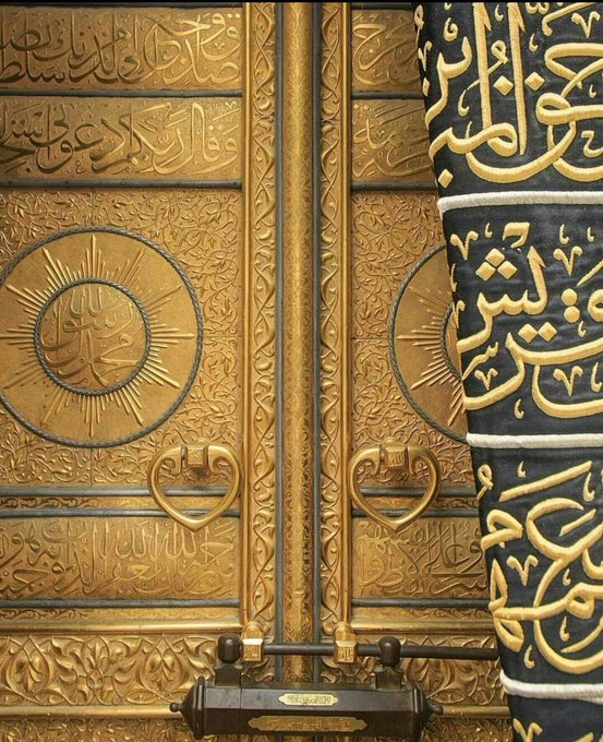 The Ascension for Believers is towards the threshold of Sayyidina Mahmud (ﷺ) —Sa...