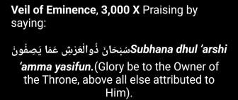 Veil of Eminence Shawwal Muhammadan Way App