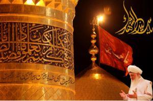 Ya Hussain Sayyid as Shuhada MSNj Dua Imam Shrine