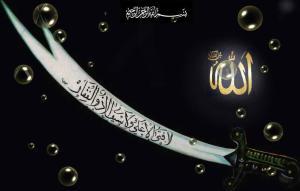 Zulfiqar -Allah &  la fata ila Ali
