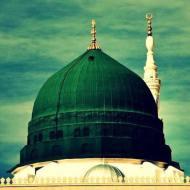 green dome,Sayyiduna Muhammad