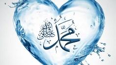 heart of water-Prophet Muhammad-s