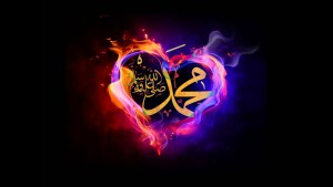 Fire heart with name of Muhammad,Heart of fire,Love of Muhammad