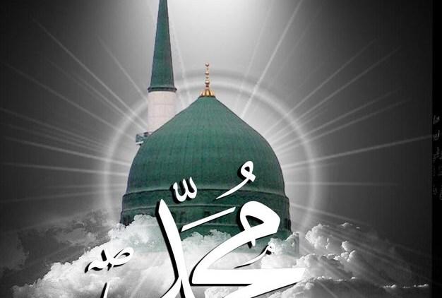 Muhammad the Sun