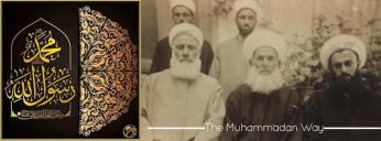 Shaykhs - Grand Shaykh - Muhammad Rasol Allah