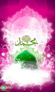 Madina - Muhammad Rasul Allah Pink