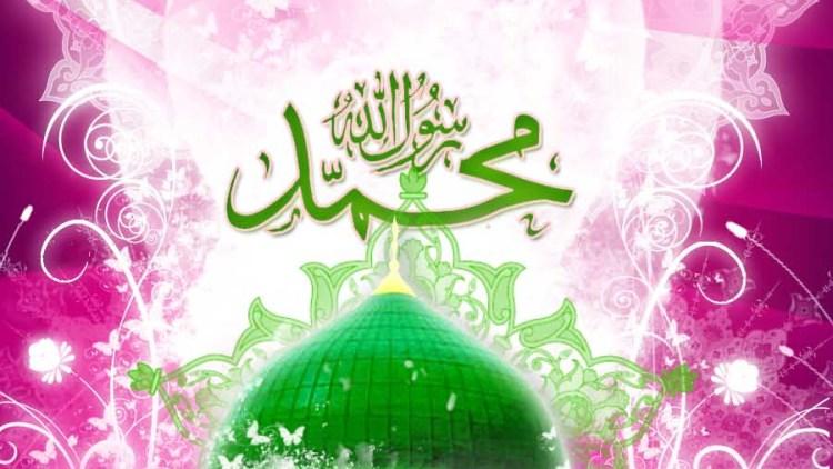 Madina – Muhammad Rasul Allah Pink