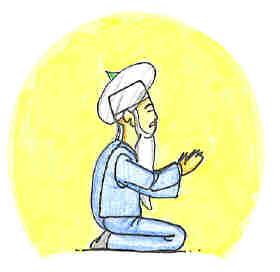 intolightfanamuraqabah