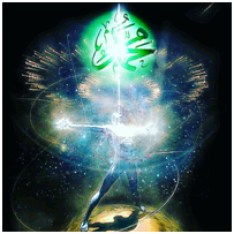 Light of Prophet cleaning soul,Muhammad name,soul,purify