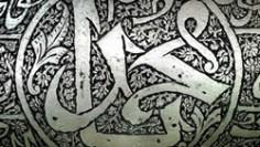Ya muhammad