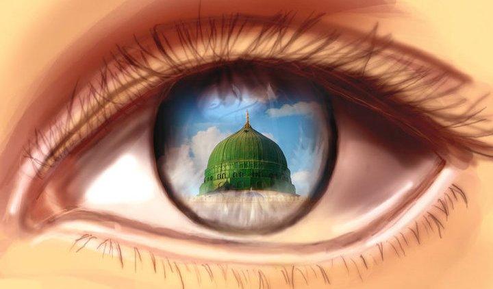 Madina in the Eye – nabi Eye