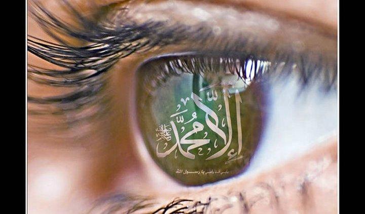 Ila Muhammad – nabi eye
