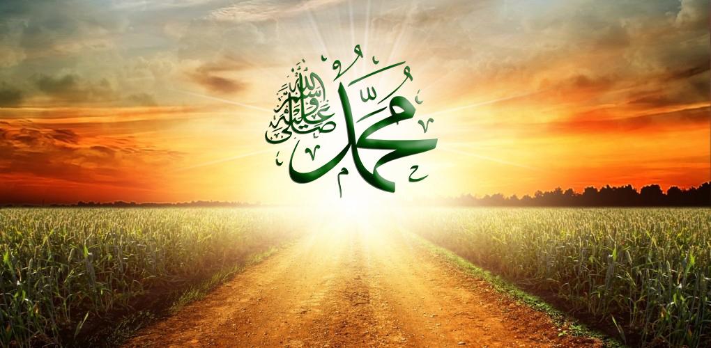 path through fields, to Prophet Muhammad (s), sunset