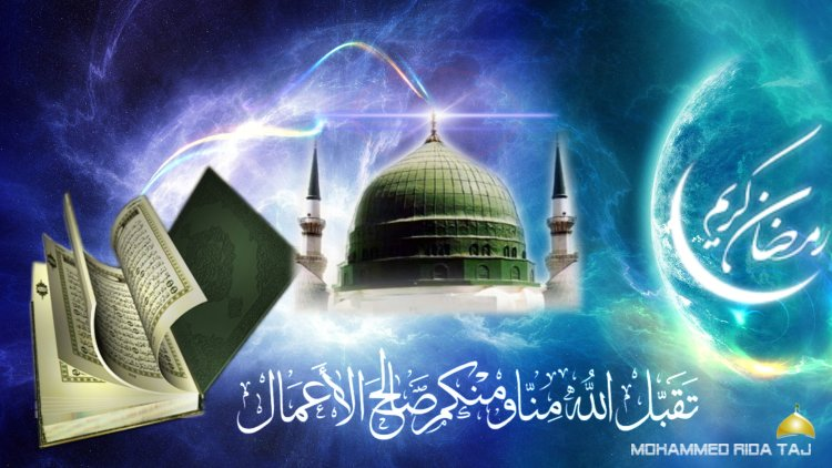 ramadan_karim, Madina sharif and holy Quran, accept our deeds