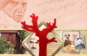 Bediüzzaman Said Nursi'nin hangi sıfatları ve faaliyetleri vatan hainliğine hizmet ediyor?