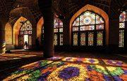 Risale-i Nur'da Yaratılış ve Sembolik İfadeler