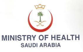 Saudi Ministry of Health needs 100 nurses