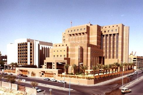 Al Kharj Hospital in Saudi urgently needs over 100 nurses