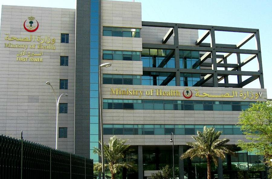 Saudi MOH needs 1,000 specialist nurses, salary at P58,000 monthly