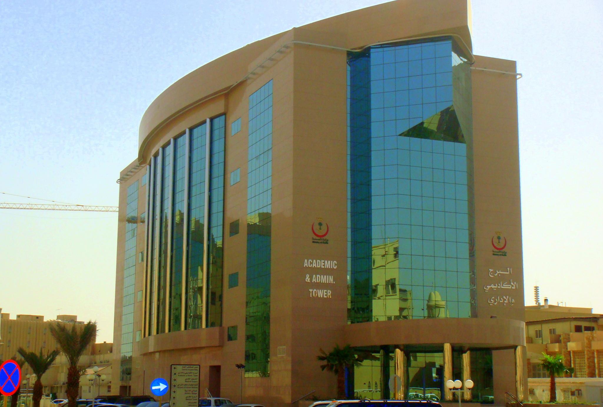 Saudi MOH hiring 400 staff nurses for King Saud Medical City