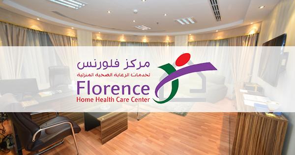 Florence Home Health Care – UAE hiring 200 staff nurses