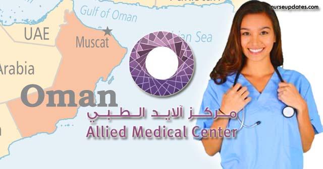 Allied Medical Center - Oman hiring staff nurses, salary up to P70