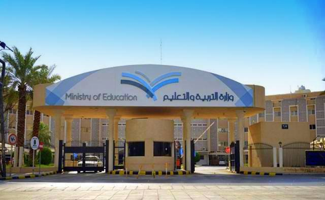 Saudi MOE needs nursing lecturers, salary up to SAR 9,000 monthly