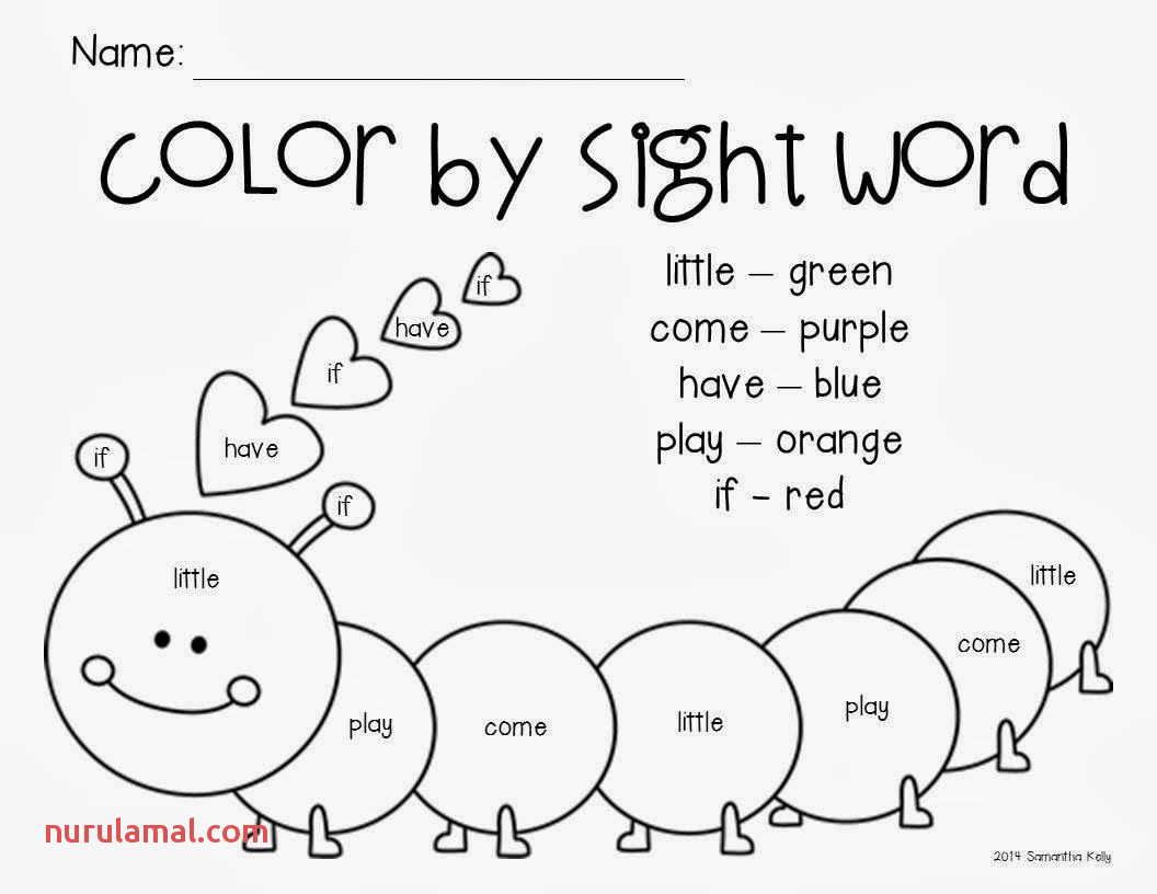 Like Sight Word Worksheet Printable