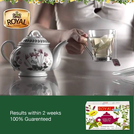 Herbal Slimming Tea in Pakistan Royal Regime