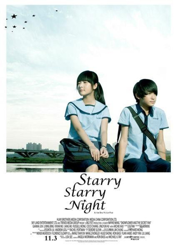 https://i1.wp.com/www.nwasianweekly.com/wp-content/uploads/2012/31_27/movie_starry.jpg