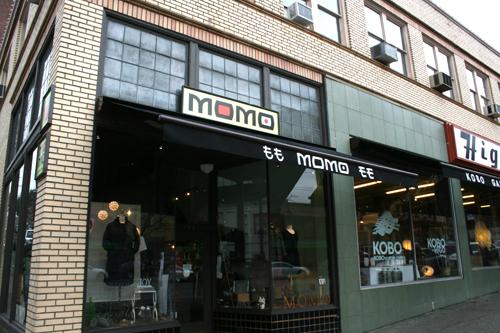 https://i1.wp.com/www.nwasianweekly.com/wp-content/uploads/2013/32_02/names_momo.jpg?resize=500%2C333