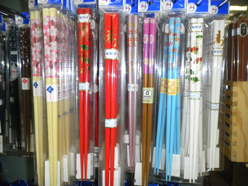 http://www.nwasianweekly.com/wp-content/uploads/2013/32_52/blog_chopsticks.JPG