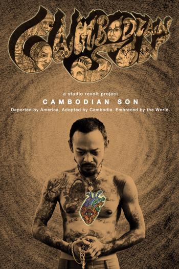 https://i1.wp.com/www.nwasianweekly.com/wp-content/uploads/2015/34_18/ae_cambodianson.jpg