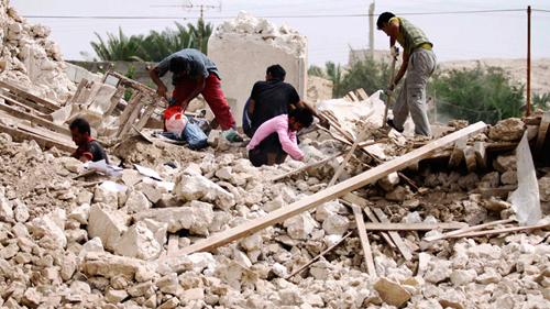 https://i1.wp.com/www.nwasianweekly.com/wp-content/uploads/2015/34_19/world_earthquake.jpg?resize=500%2C281