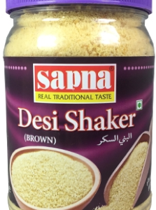 Sapna Unrefined Brown Sugar