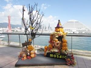 神戸のハロウィンイベント