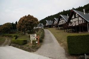 ハーモニーパーク|兵庫県の栗拾いおすすめスポット