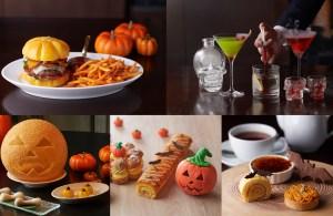 halloween2016-restaurant-cosplay-menu