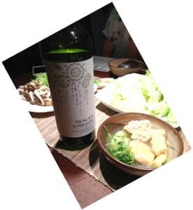 wine-nabe