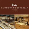 ラ・メゾン・デュ・ショコラのバレンタインに高級チョコをプレゼント特集