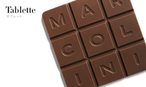 タブレット ピエールマルコリーニのチョコの種類