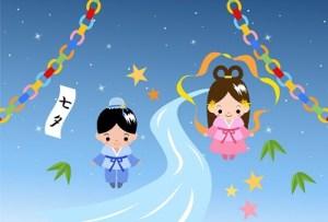 七夕の織姫と彦星
