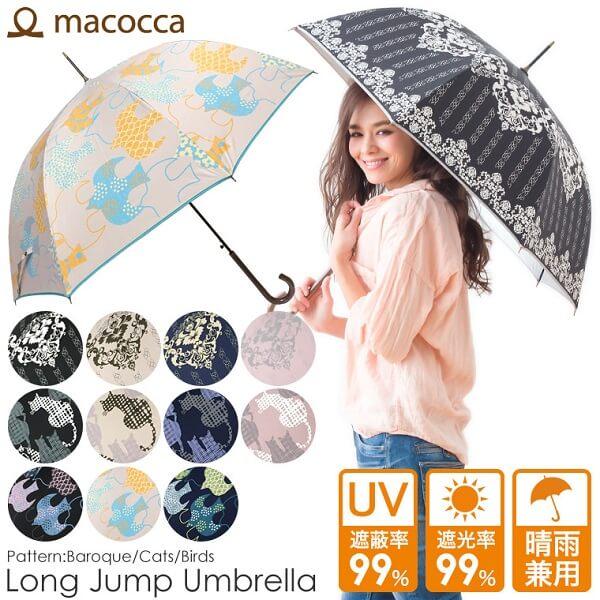Long parasol
