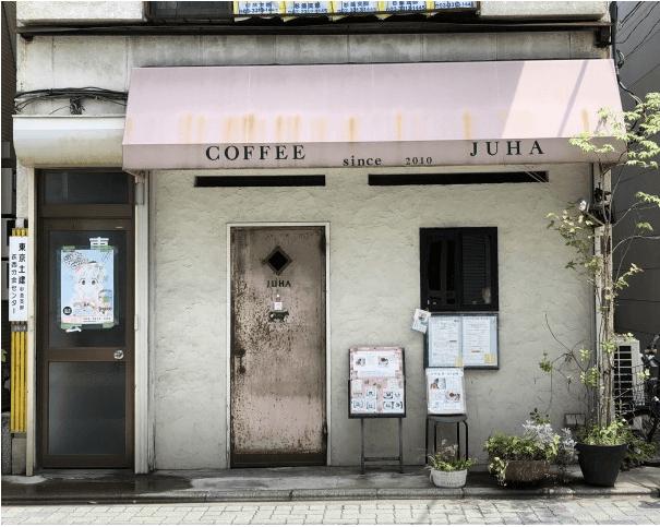 西荻窪ジャズ喫茶ユハ