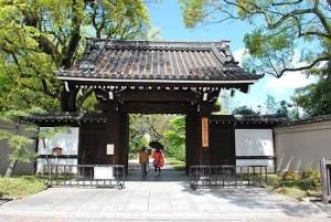旧藤田邸公園