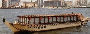 隅田川花火大会の屋形船|山田屋