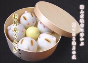 お月見うさぎの和菓子