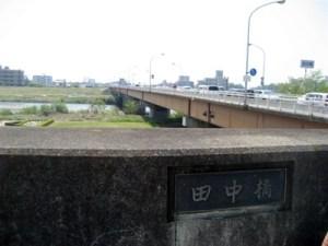 田中橋|足利花火大会のおすすめの穴場スポット