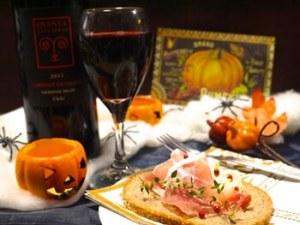 ハロウィンディナーと赤ワイン