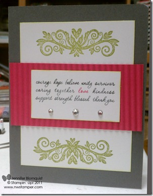 Strength and Hope love card